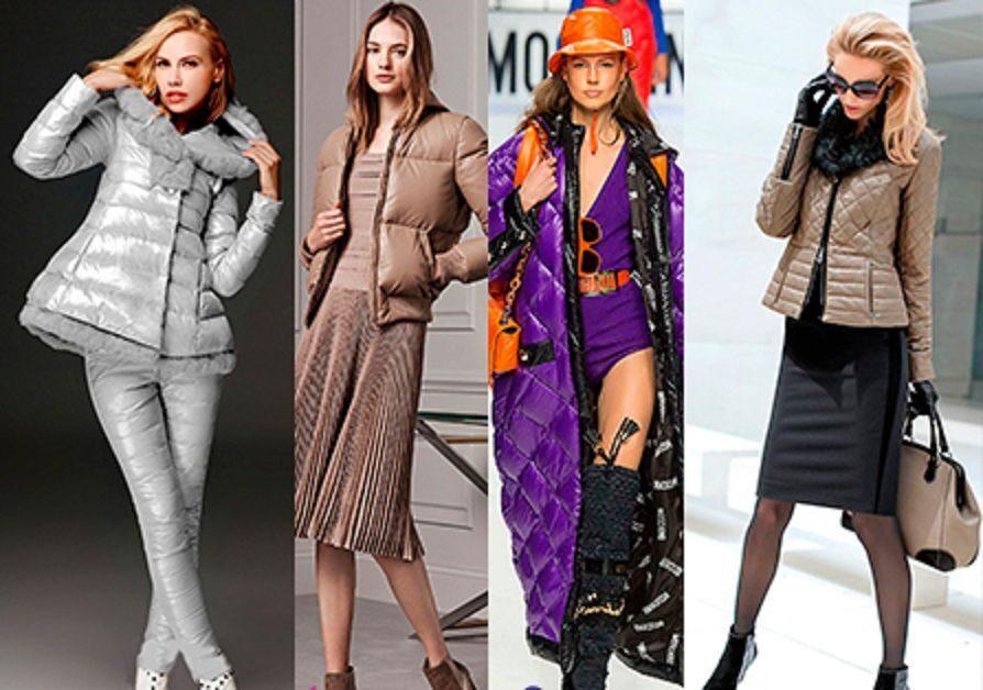 Модные куртки 2017 осень